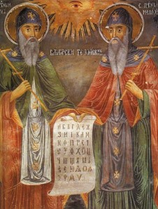 """Saints Cyril and Methodius holding the Cyrillic alphabet,"" a mural by Bulgarian iconographer Z. Zograf, 1848, Troyan Monastery."